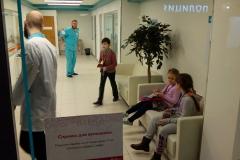 В клинике Медси