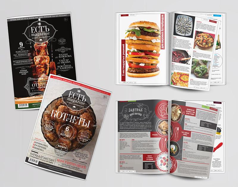 Журнал Естъ Magazine