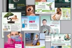 Рекламные модули Эбботт