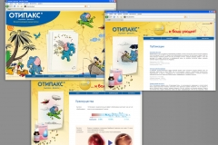 Сайт про капли Отипакс (Biocodex)