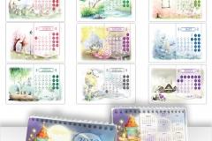 Календарь настольный перекидной ТехноМедСервис