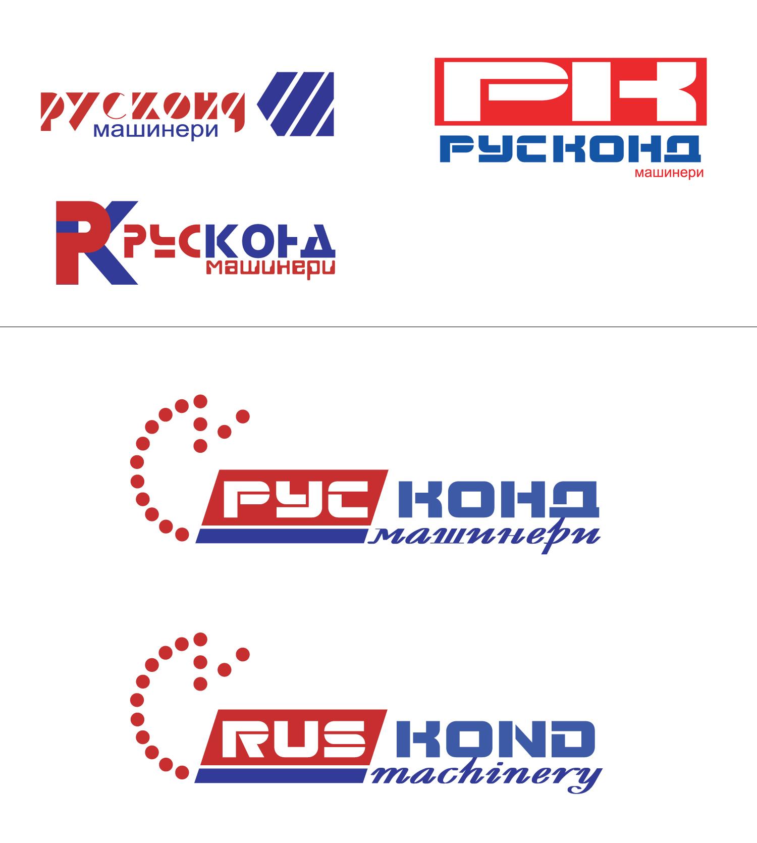 Логотип РусКонд