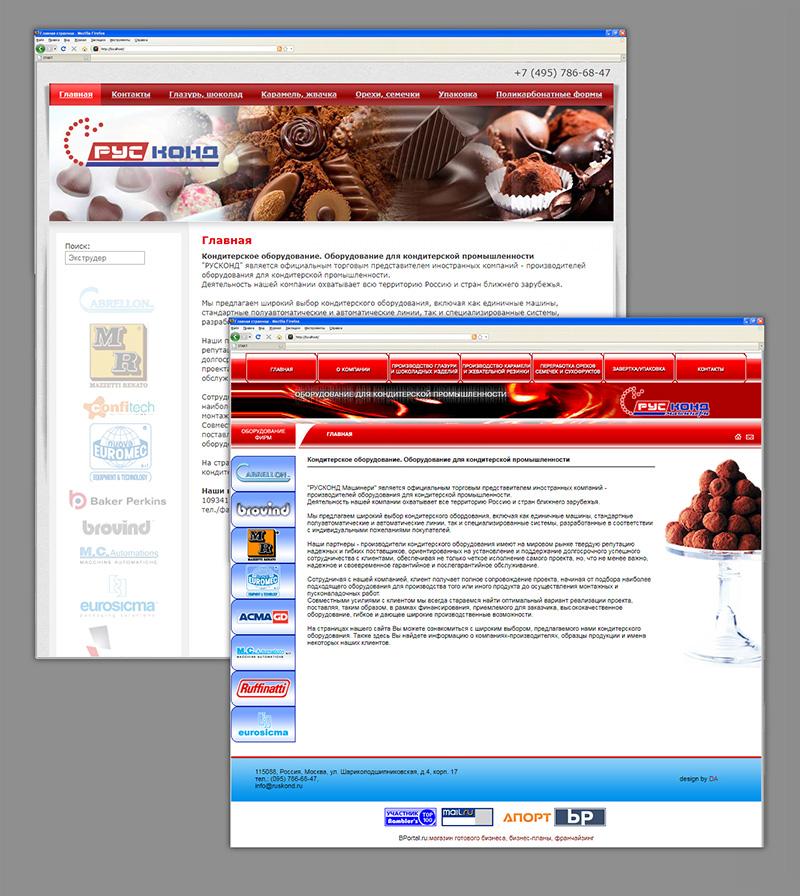 Сайт РусКонд