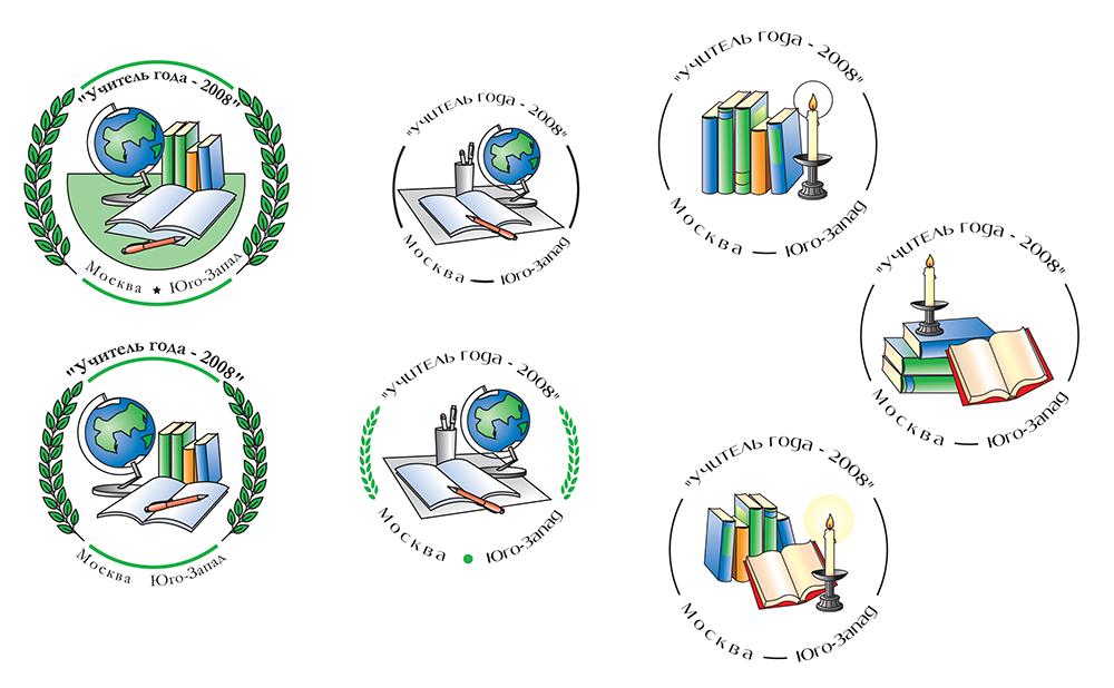 Логотип Учитель Года