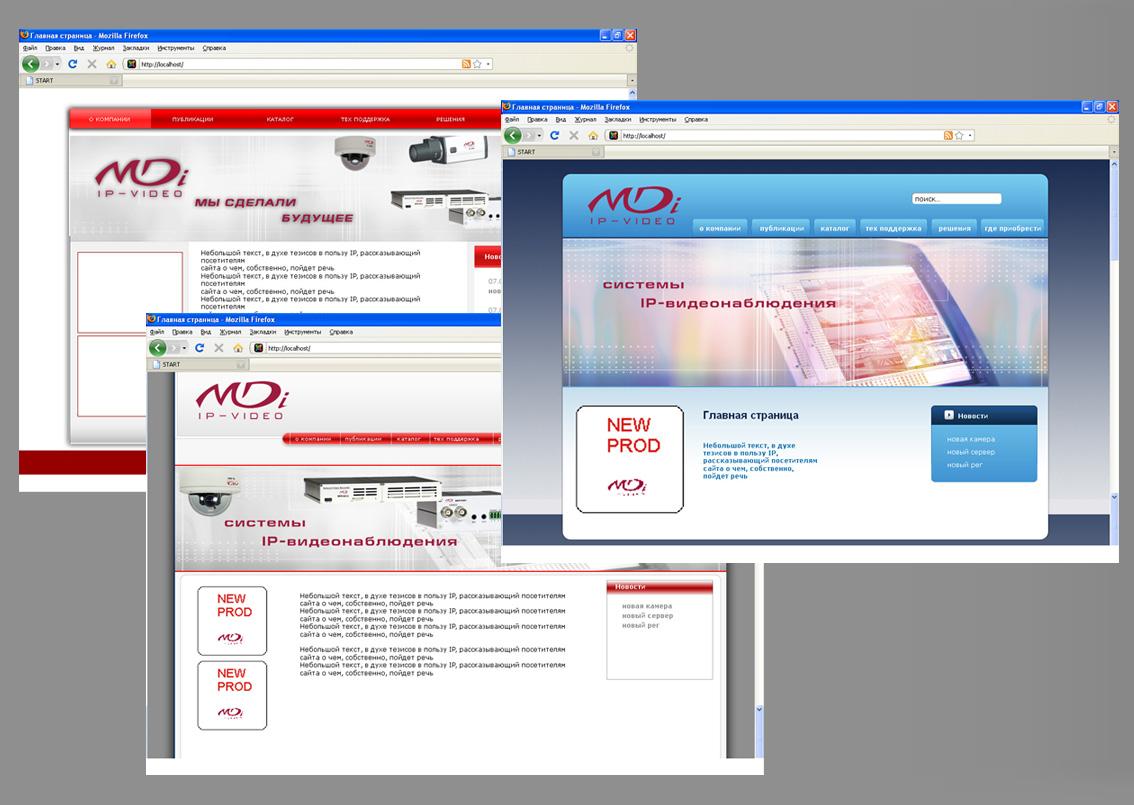 Сайт Микродиджитал
