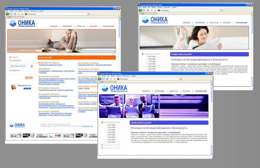 Сайт Оника