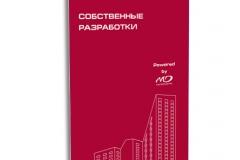 Ролл-ап (мобильный стенд) Микродиджитал