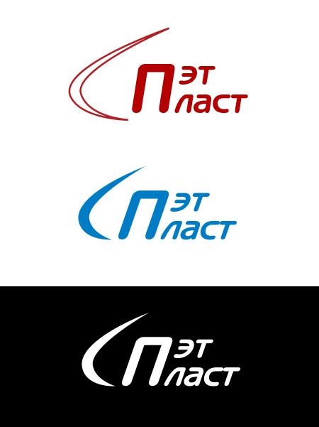 Логотип Пэт Пласт