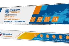 Банеры СК Транснефть
