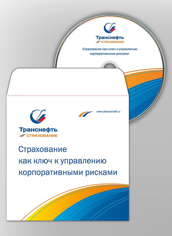 CD-диск СК Транснефть