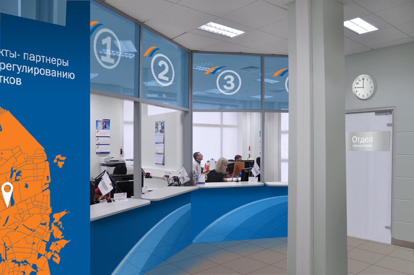 Оформление офиса СК Транснефть