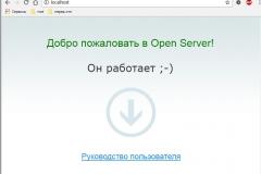 openserv2