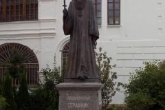 Памятник Дмитровскому епископу