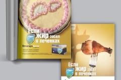 Рекламные модули Анвилаб