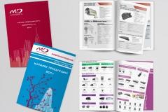 Многостраничные каталоги Микродиджитал разных лет