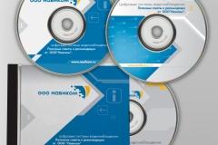 Демо-cd для Навиком
