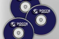 Демо-cd для Росси Секьюрити
