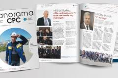 Журнал Панорама КТК (англ верс)