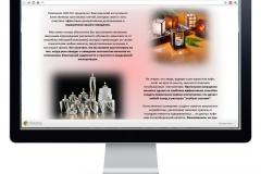 Сайт компании Веста